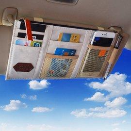 多 遮陽板收納袋 汽車遮陽板 收納掛袋 置物袋 卡包 手機袋 收納袋 證件包