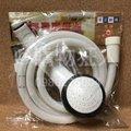 台灣製造 塑膠蓮蓬頭組 塑膠蓮蓬頭 蓮蓬頭 增壓蓮蓬頭 沐浴管 沐浴軟管(HJ050 塑膠蓮蓬頭組
