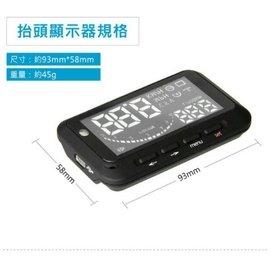 App OBD II 抬頭顯示器 超速 水溫 轉速 電壓 油耗 換檔提示 06以後車種 隨