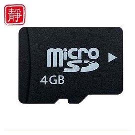 ~靜心堂~ 念佛機記憶卡~可放佛號經文 4GB  DR7001~4
