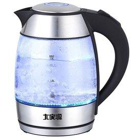 《綠能生活》限量 可刷卡 大家源炫藍玻璃快煮壺 熱水瓶 電茶壺 水壺 (TCY-2658) 可參考 歌林 鍋寶 日象