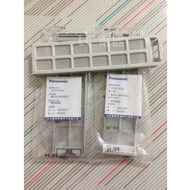 LC  國際牌 編號 32530~0230 單槽 雙槽 洗衣機濾網 洗衣機 集屑濾網