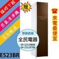 【全民電器】E523BR LG洗衣機 另 WD-S18VCD WD-S19TVD F2721HTTV WD-S17DVD
