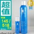 【阿U咪小舖】理膚寶水 Serozinc 瞬效控油噴霧 小藍噴 50ml / 300ML(145元)