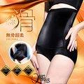 【JS嚴選】托斯卡尼柔嫩絲滑束腹豐臀塑身褲(貝5527滑塑褲*3件)