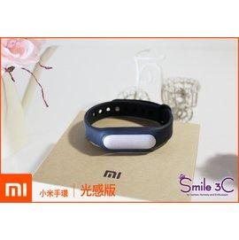 【Smile House】小米手環 MI 光感版 小米手環 手錶 心跳偵側 貨 品