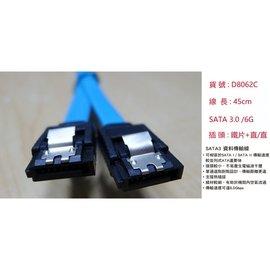 (樂子3c)SATA 3.0(直)超高速傳輸線 / 45cm 硬碟傳輸線/監視器 D8062C