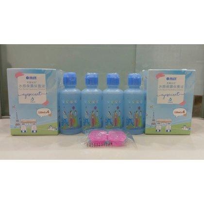 【chayaya1005 】海昌玻尿酸水潤長效保養液(120mlx4瓶/組)【4組下標區】數量需選4