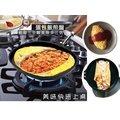 烘貝樂-日式蛋包飯煎盤烤盤 平底鍋 炒鍋 露營愛好 日本平鍋 不沾鍋 材質:碳鋼 木質手把 尺寸 :如圖 產地:台灣 溫
