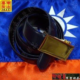 ~乙補庫~~~~~單賣皮帶賣場不含腰帶頭~~~臺灣 警用深藍色真皮自動腰帶 警察自動皮帶