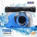 數配樂 Kamera T508L T-508L 相機 防水袋 防水套  RX100 EOS M2 M3 NX mini