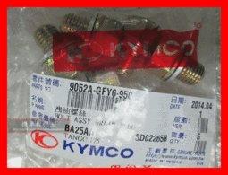 《光陽KYMCO》洩油螺絲 機油螺絲 螺絲 35元/1顆 9052A-GFY6-950〔豪邁〕M12 T17