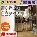 『58481』日本 Richell 木製移動式寵物柵欄附門、護欄M // 適合小型犬