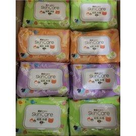 (現貨)優生 厚款 有蓋 抗菌 純水 濕紙巾 柔濕巾 📦包裝出貨。1入賣場
