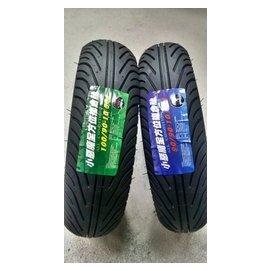 獨家代理 小惡魔複合式輪胎  90/90-10 100/90-10 完工價1200 馬克車業