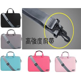 macbook 日系簡約 多彩時尚 蘋果 華碩 戴爾 惠普 小米 電腦包 筆電包 肩帶 11 12 13 14 15 15.6吋