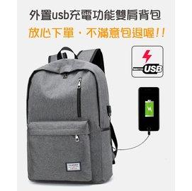 ~ ~ 雙肩包 2017 旅行包背包 男女學生 潮流USB背包 後背包 筆電包 學生書包
