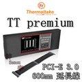 【神宇】曜越 Thermaltake TT premium PCI-E 3.0 600mm 延長線
