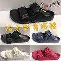 現貨;週年慶促銷🎉台灣製 MIT男女勃肯拖鞋 EVA 防水 扣環帶 雙扣 沙灘拖 勃肯鞋 airwalk