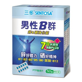三多男性B群鋅&硒強化錠 60粒/盒