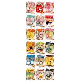 史努比~kitty麵包超人 多款卡通鑰匙圈 ㄧ組只要$100