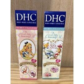 ❤️菓子本舖 日本帶回 DHC愛麗絲深層卸妝油