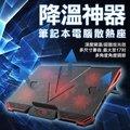 電競筆電 可調式底座 筆記型電腦 散熱 17吋以下皆可用 MSI 技嘉 華碩ASUS 宏碁ACER HP 散熱器 聯想