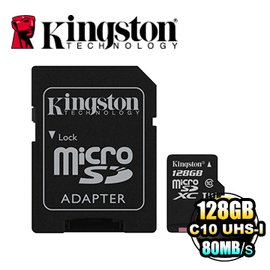 金士頓 Kingston MicroSDXC Class10 UHS-I  128GB 記憶卡(SDC10G2/128GBFR)
