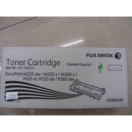 富士全錄Fuji Xerox CT202329 原廠碳粉匣 適用:P225D/P265DW/M225Z/M265Z/M225DW
