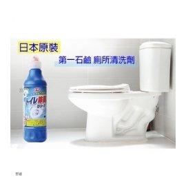 第一石鹼 廁所 馬桶清潔合成洗劑   2瓶   100~~~~