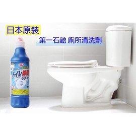 第一石鹼 廁所 馬桶清潔合成洗劑 ~~~~~~~~~~~~兩瓶100