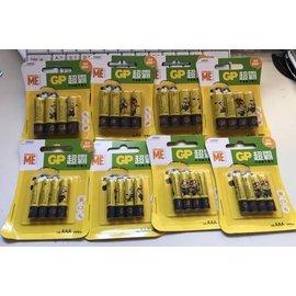GP超霸 特強鹼性電池3號(4入)/四號(4入)