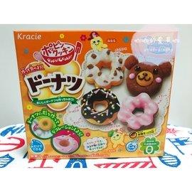 咖咖的愛買咖~食玩-Kracie 精緻甜甜圈組-親子DIY 知育果子 知育菓子
