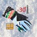 滑雪手套防風防水防寒戶外騎行登山攀岩棉手套歐美款加厚保暖舒適