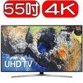 《可議價》SAMSUNG三星【UA55MU6100/UA55MU6100WXZW】55吋4K電視