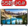 《可議價》LG樂金【55UJ630T】55吋4K電視