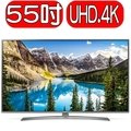 《可議價》LG樂金【55UJ658T】55吋4K電視《區域調光》