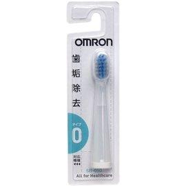 【東京速購】日本歐姆龍 OMRON 音波電動牙刷 替換刷頭 SB-050 雙效刷頭(HT-B201)