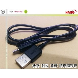 【天天易購網】 HANG 原廠 手機線 充電線 傳輸線 快速 快充 QC 2.0 HTC LG SAMSUNG ASUS