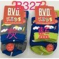 BVD飛上雲端1/2童襪、不喜愛卡童的選擇17-21cm