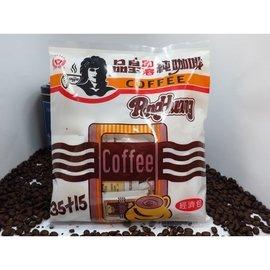 5送1 品皇 即溶純咖啡 黑咖啡 經濟包 隨身包50入
