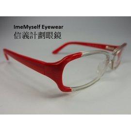【信義計劃眼鏡】ImeMyself Eyewear TRUSSARDI TE 10932 透明色紅色 Charmant 製造 膠框 橢圓框 彈簧鏡腳