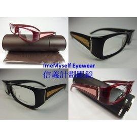 【信義計劃眼鏡】ImeMyself Eyewear TRUSSARDI TE10811 義大利製 紫紅色 膠框 皮革鏡腳