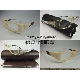【信義計劃眼鏡】ImeMyself Eyewear TRUSSARDI TE10781 義大利製 膠框 小框 彈簧鏡腳