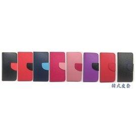 LG V10 手機皮套 韓式撞色皮套 站立皮套 軟殼 保護殼 保護套 (49元)