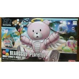 亞納海姆 鋼彈創鬥者 TRY HGBF 1/144 BEARGGUY P ( pretty ) 小熊亞凱 天使熊