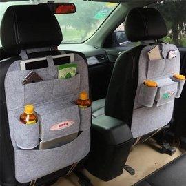 汽車椅背收納袋 一組共2片~淺灰色~鄧