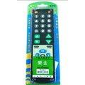福利品出清 LG 傳統電視 遙控器 N-LG-2 LG-2