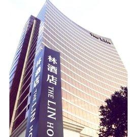 【展覽優惠券】新開幕THE LIN 臺中林酒店 LV百滙平日自助午/晚餐券吃到飽 990元(790元)