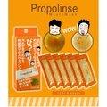 《豆豆美妝》☆°╮日本Propolinse蜂膠漱口水隨身包~1盒6包入